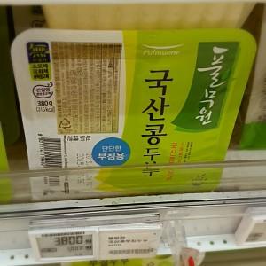 炒め物用のお豆腐