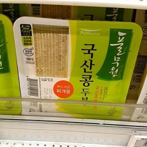 鍋用のお豆腐