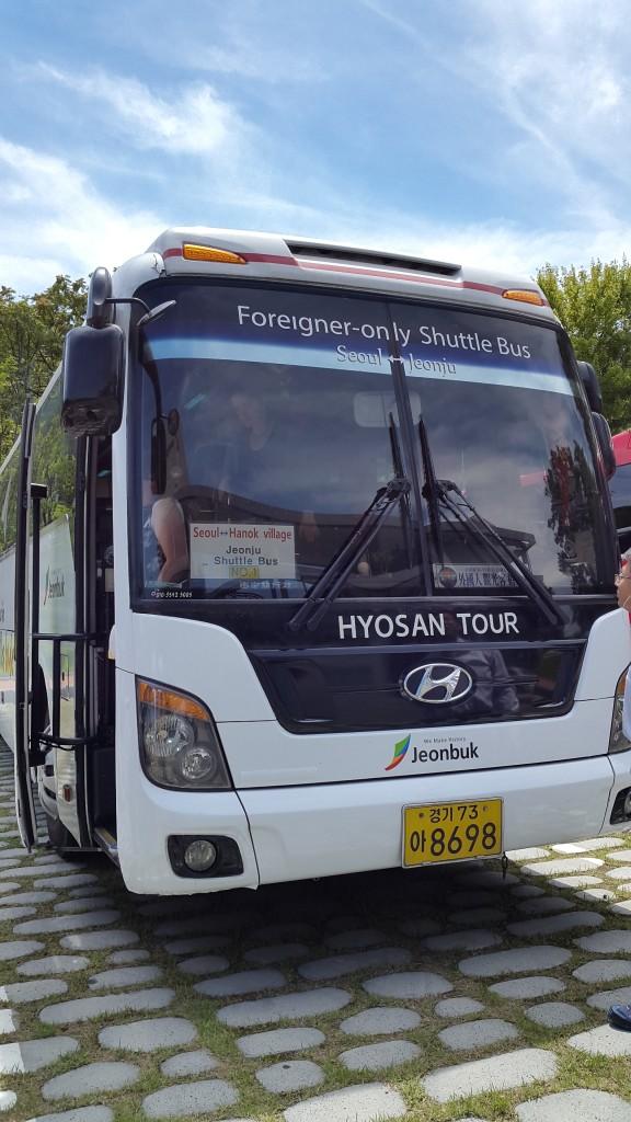 外国人無料シャトルバス