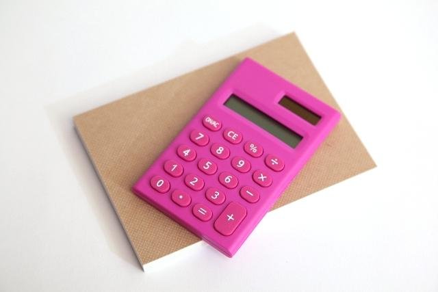 語学堂の費用と節約について