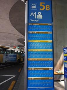 仁川国際空港から明洞行きバス乗り場