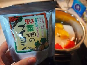 野菜畑のブイヨン