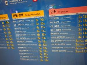 仁川国際空港からソウル市内行きバス②