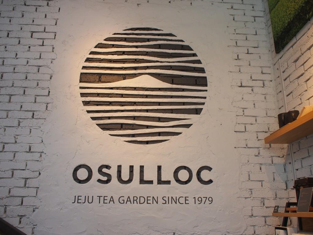 OSULLOC
