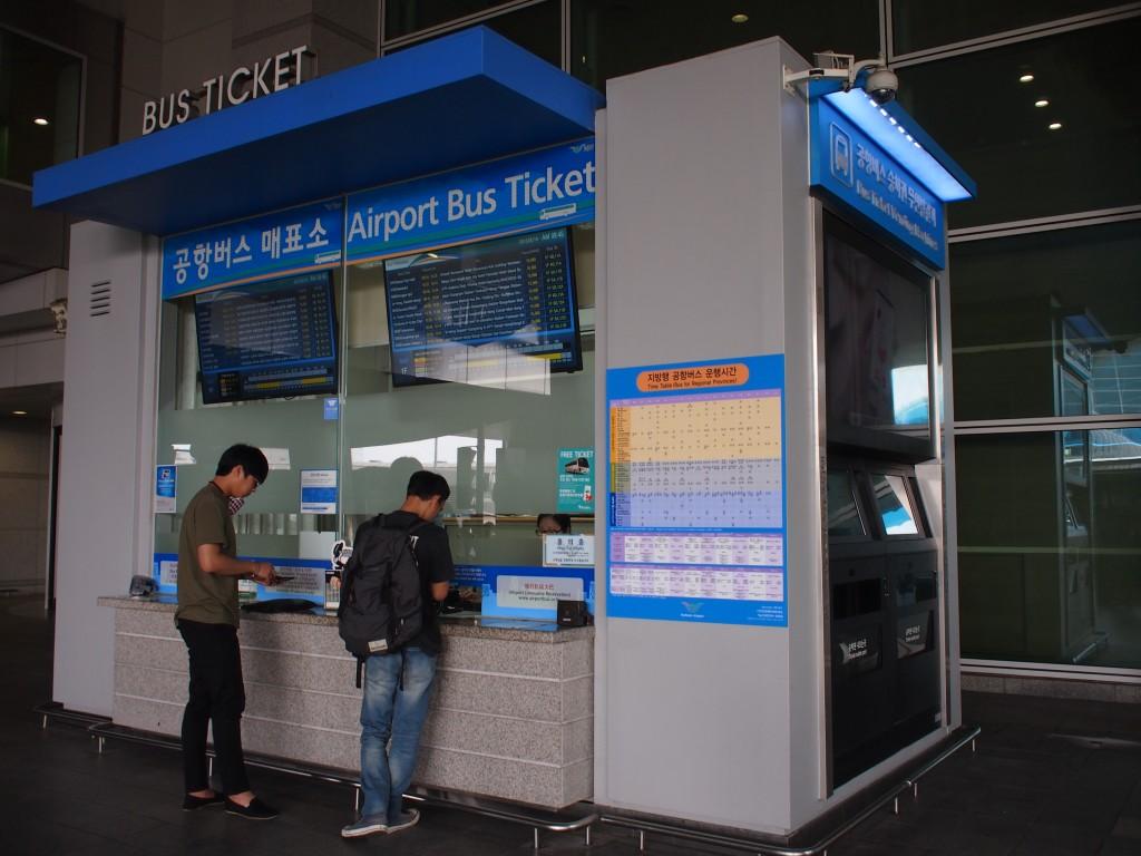 仁川国際空港バス乗車券売り場
