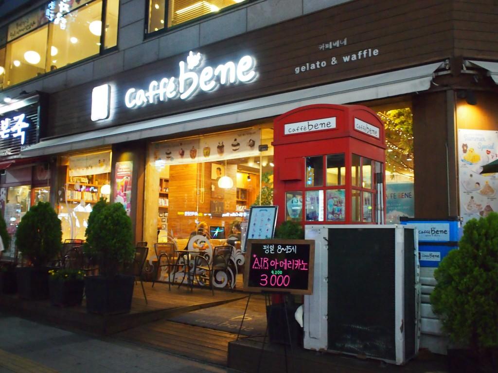 韓国のカフェベネ外観
