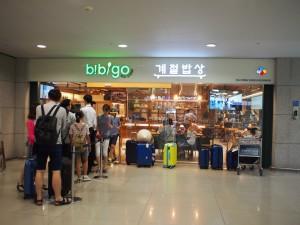けじょるぱぷさん@仁川国際空港到着ロビー