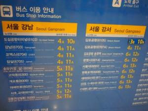 仁川国際空港からソウル市内行きバス①