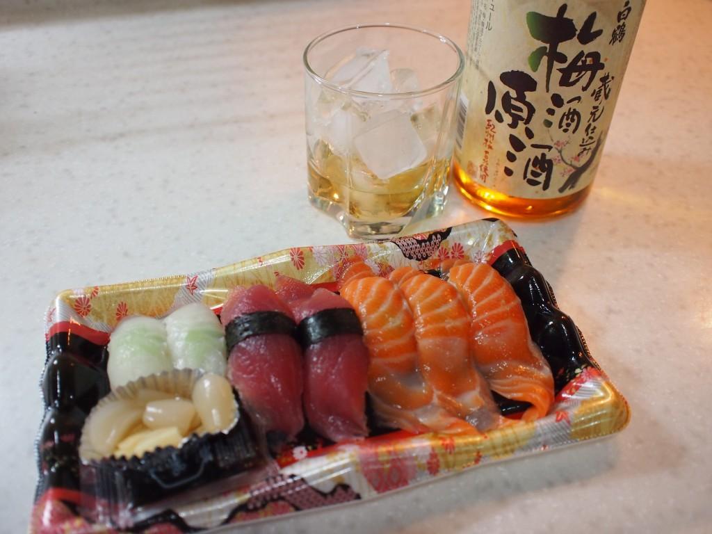 今日のお寿司と梅酒