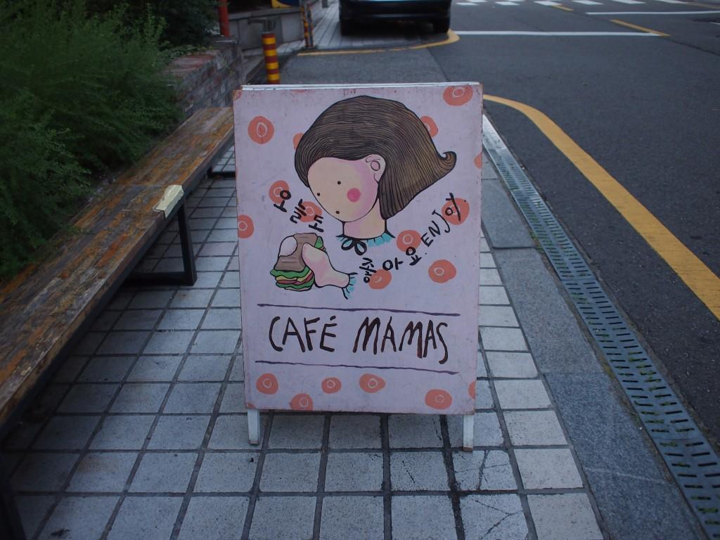 Cafe MAMASパネル