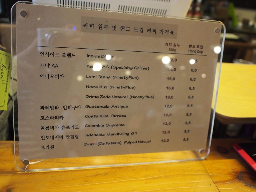 cafe insideスペシャルコーヒー