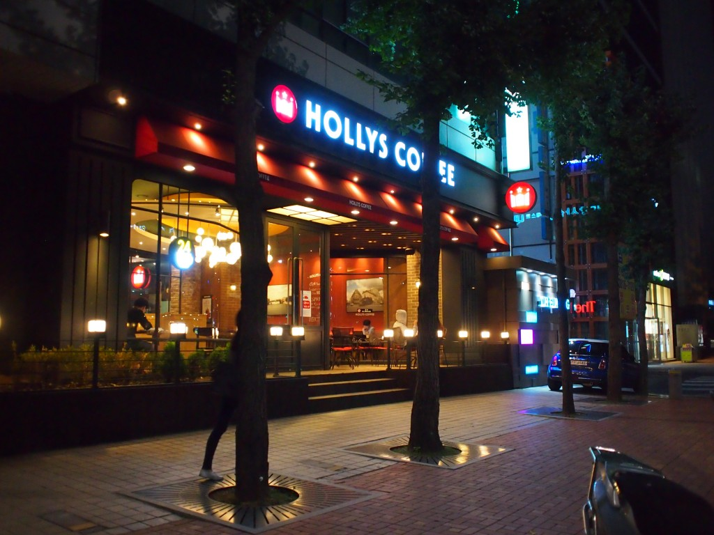 Hollys Coffee外観
