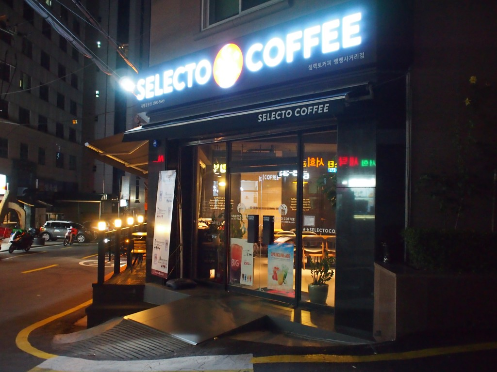SELECTO COFFEE外観
