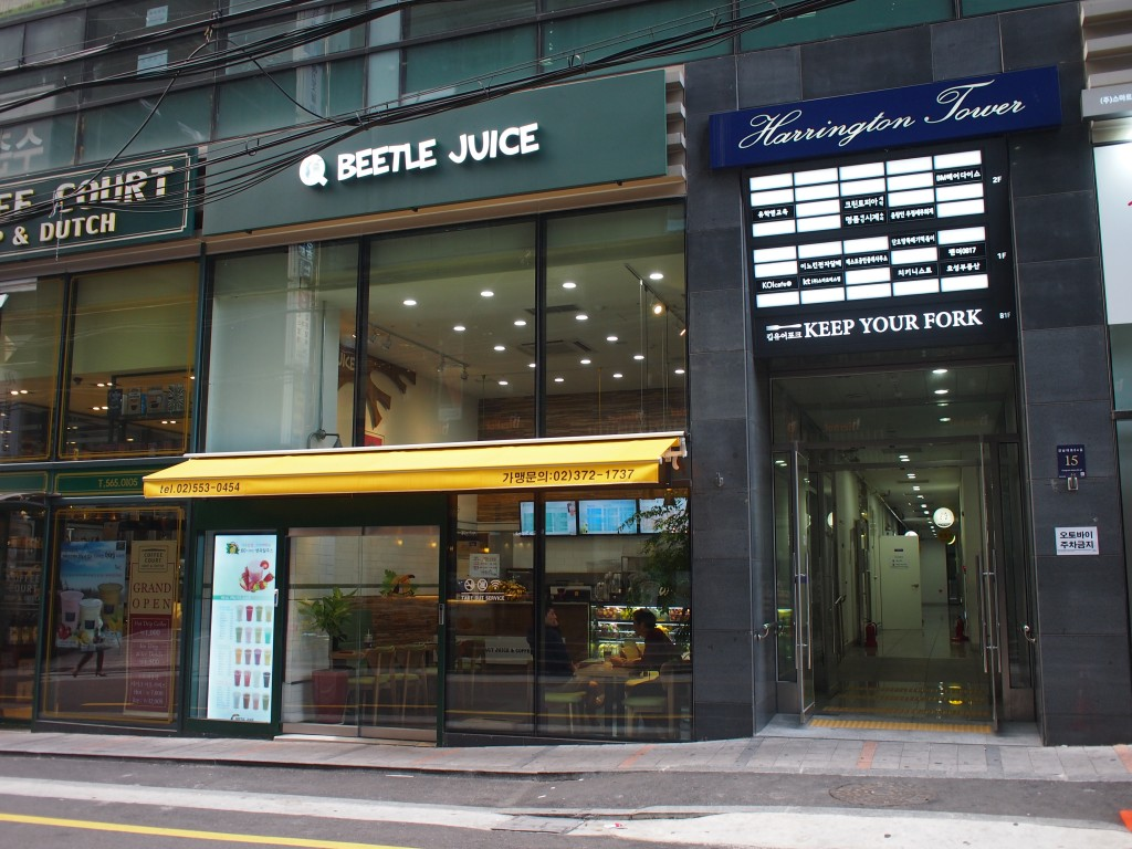 BEETLE JUICE外観