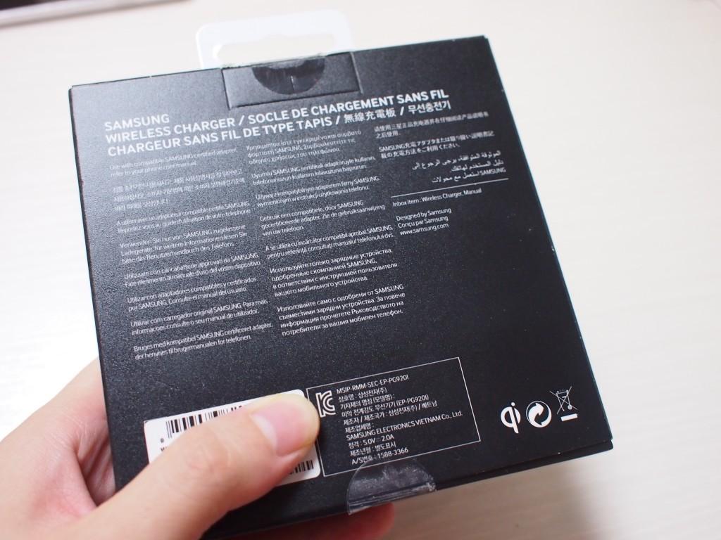 Samsung Galaxy無線充電器外箱2