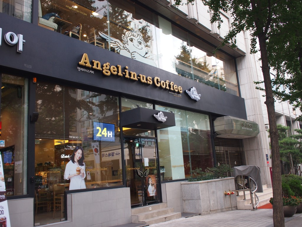 Angel-in-us Coffeeカンナム駅