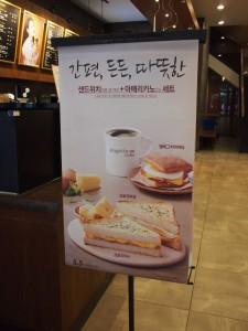 Angel-in-us Coffeeカンナム駅
