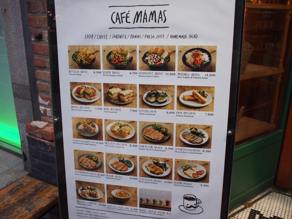 Cafe MAMAS食事メニュー