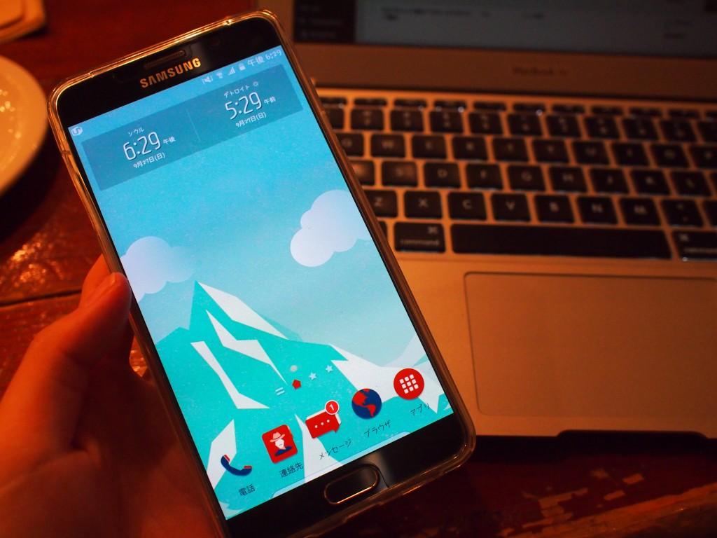 Galaxy Note5テーマ