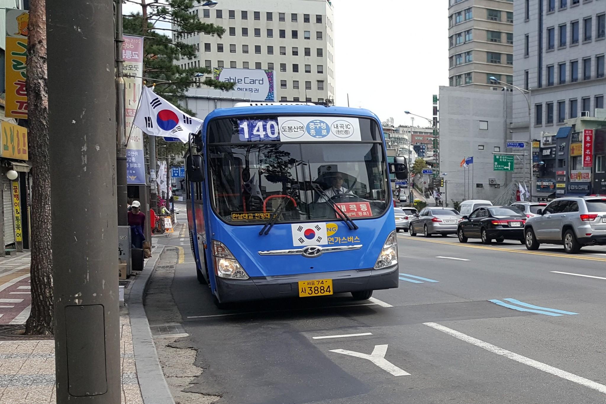 明洞からカンナムまでバスで移動