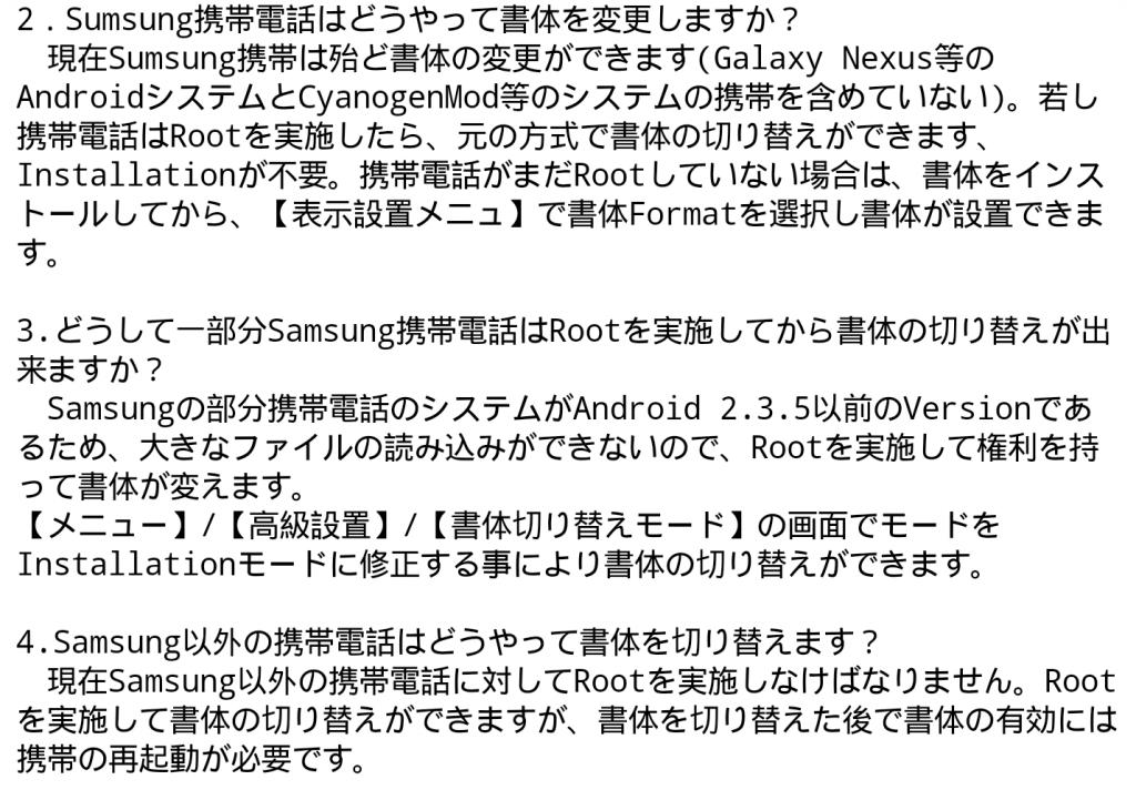 SmartSelectImage_2015-10-24-00-51-00
