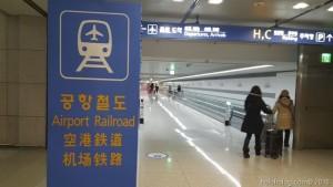 【韓国】仁川国際空港からソウル駅/明洞へは空港鉄道が安くて早くて便利!