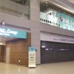 仁川国際空港KAL(大韓航空)ビジネスクラスラウンジ