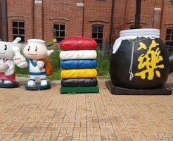 大邱薬令市韓医薬博物館で強烈な韓方の香りに包まれつつ足湯体験!
