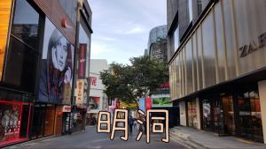 韓国、明洞エリア情報