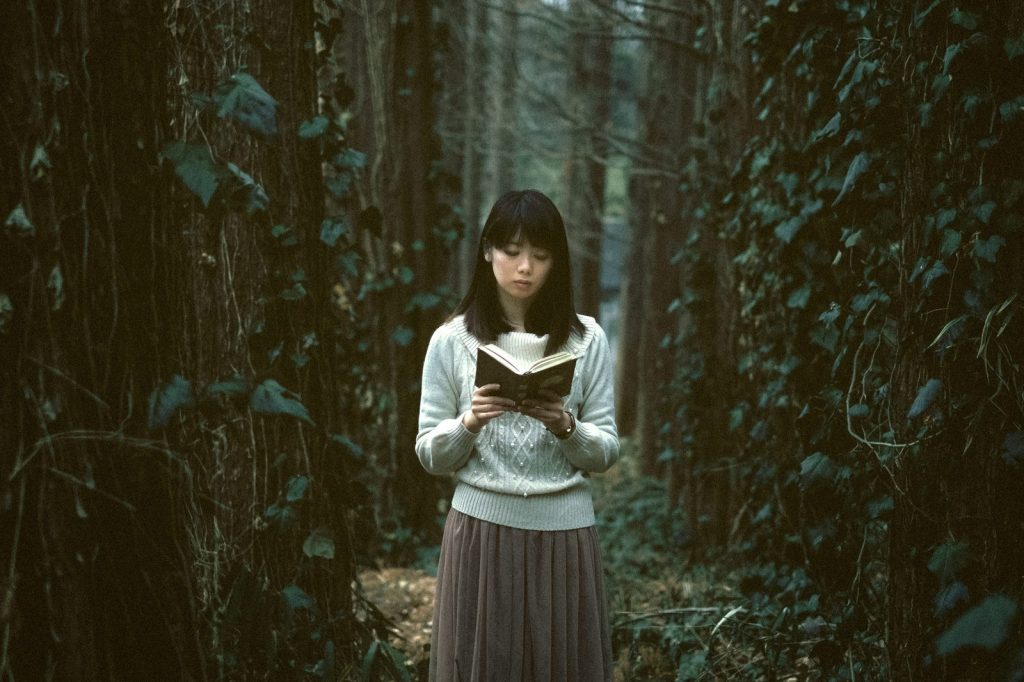 森で読書:ジェーンスーの貴様いつまで女子でいるつもりだ問題を読んだ