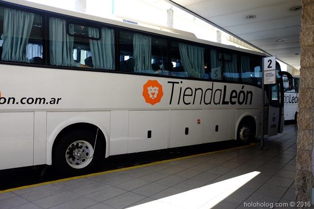ブエノスアイレス~エセイア空港(EZE)間の移動はライオンマークのバスがおすすめ!