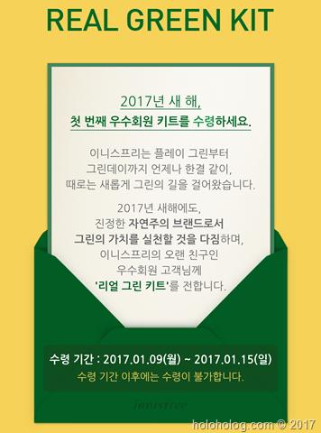 20170111_075839 1