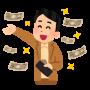 韓国で働く日本人会社員な私が日々遭遇するびっくり7つ…働く韓国人の性質編